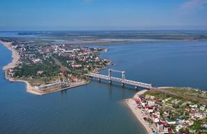 Два порта в Одесской области будут продавать