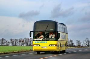 Часть междугородние автобусных рейсов отменяется из-за карантина
